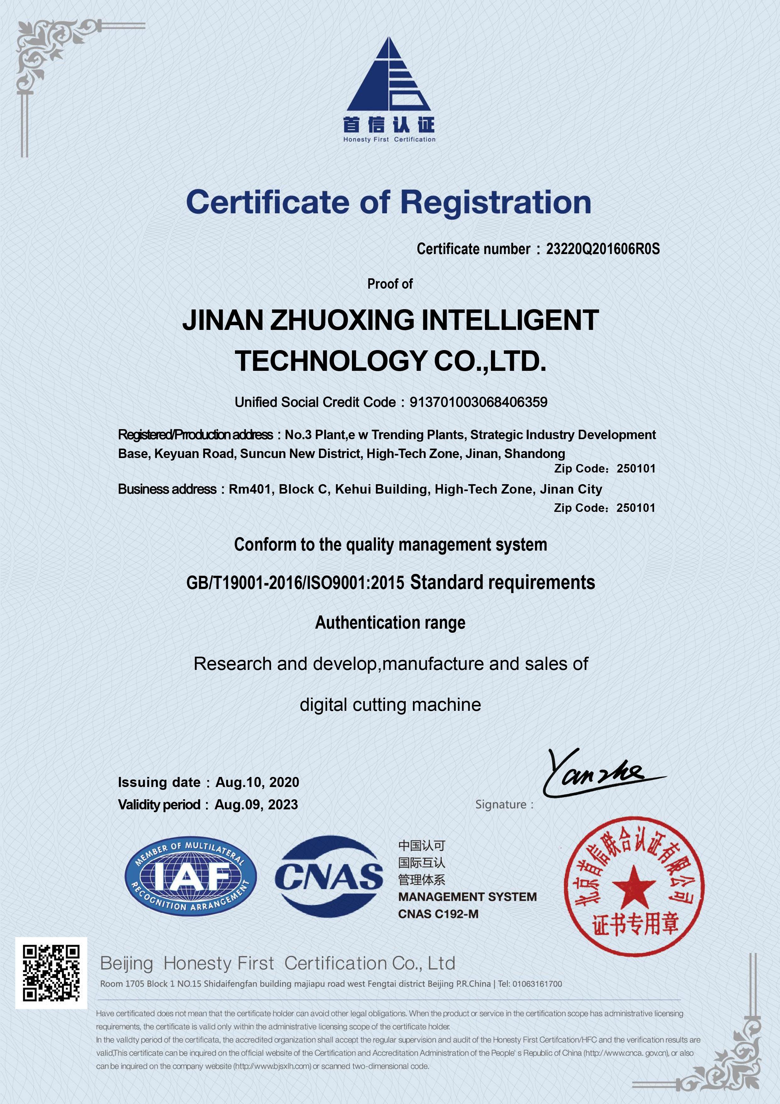 新的ISO-9001英文